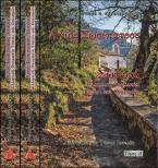 Άγιος Σωσίπατρος. Σώποτό. Ελληνική Ονομασία Τόπων και Οικισμών