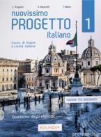 NUOVISSIMO PROGETTO ITALIANO 1 ELEMENTARE INSEGNANTI ESERCIZI (+ CD)