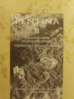 Ρεντίνα ΙΙ