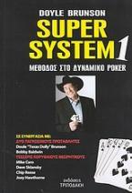 Super System 1