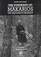 The Portraits of Makarios