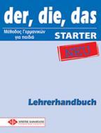 der, die, das STARTER neu - Lehrerhandbuch