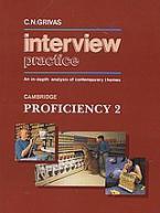 Interview Practice 2