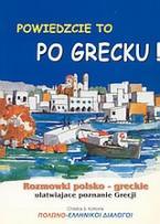 Powiedzcie to po Grecku!