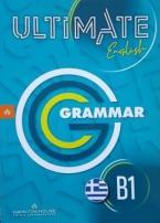 ULTIMATE ENGLISH B1 GRAMMAR