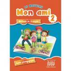MON AMI 2 GUIDE PEDAGOGIQUE N/E