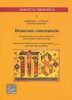 Donorum commutatio