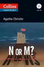 N OR M ?  Paperback