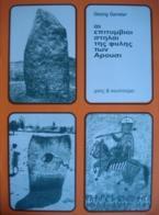 Αι επιτύμβιοι στήλαι της φυλής των Αρούσι