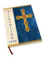 Αγιολόγιον 2020 Ημερολόγιον - Ευαγγέλια Κυριακών
