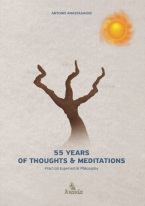 55 YEARS OF THOUGHTS AND MEDITATIONS