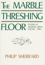 The Marble Threshing Floor