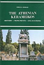 The Athenian Kerameikos