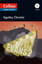 WHY DIDN'T THEY ASK EVANS ?  Paperback