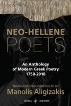 Neo - Hellene Poets