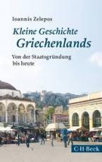 KLEINE GRESCHICHTE GRIECHENLANDS  TASCHENBUCH