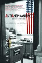 Αντιαμερικανισμός