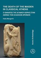 THE DEATH OF THE MAIDEN IN CLASSICAL ATHENS  Paperback