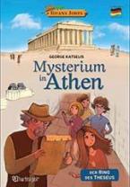 IGUANA JONES-MYSTERIUM IN ATHEN