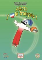 ABCD J'AIME LE FRANCAIS! (+ CD)
