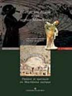 Θέατρο και θέαμα στην αρχαία Μακεδονία
