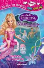 Mermaidia, νεράιδες και γοργόνες