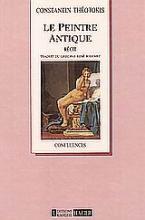 Le peintre antique