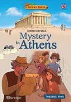 IGUANA JONES-MYSTERY IN ATHENS