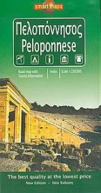 Πελοπόννησος