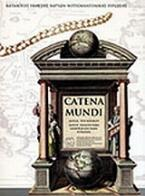 Catena Mundi - Άλυσις του κόσμου