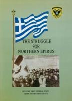 The Struggle for Northern Epirus