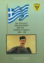 The Struggle for Macedonia and the Events in Thrace, 1904-1908
