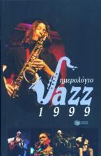 Ημερολόγιο jazz 1999