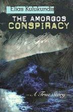 The Amorgos Conspiracy