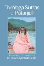 THE YOGA SUTRAS OF PATANJALI Paperback