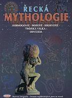 Recka mythologie