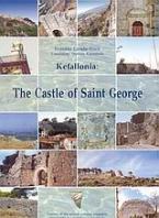 Kefallonia: The Castle of Saint George