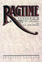 Ράγκταϊμ