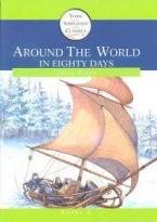 YSC 2: AROUND THE WORLD IN EIGHTY DAYS