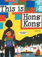 THIS IS HONG KΟNG HC