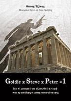Goldie x Steve x Peter = 1