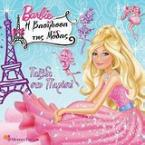 Barbie η βασίλισσα της μόδας: Ταξίδι στο Παρίσι!