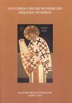 Das Leben und die Wunder des Heiligen Spyridon