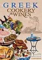 The Greek Cookery Book