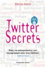 Twitter Secrets