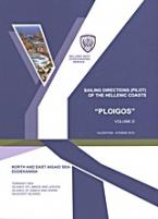 Sailing Directions (Pilot) of the Hellenic Coasts