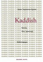 Kaddish, μια προσευχή