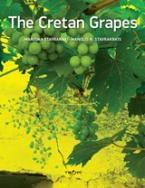 The Cretan Grapes