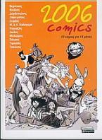2006 Comics