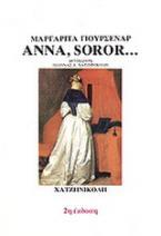 Anna, Soror